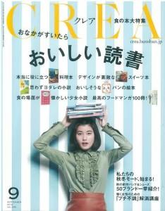 雑誌掲載 h.touch