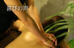 h.touch kutikomi
